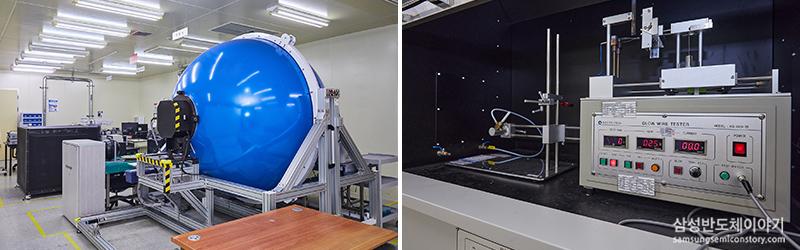 삼성전자 LED '품질 인증 시험소'