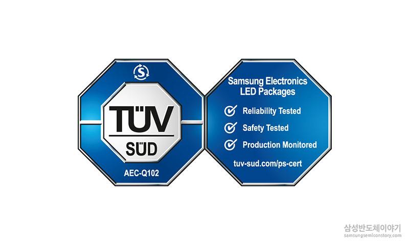TÜV SÜD(Technischer Überwachungs Vereine)