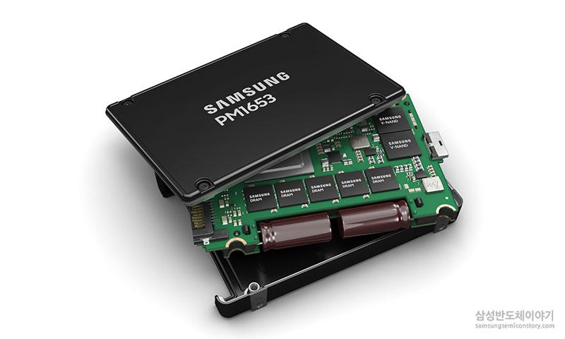 SAS 표준 최고성능 서버용 SSD