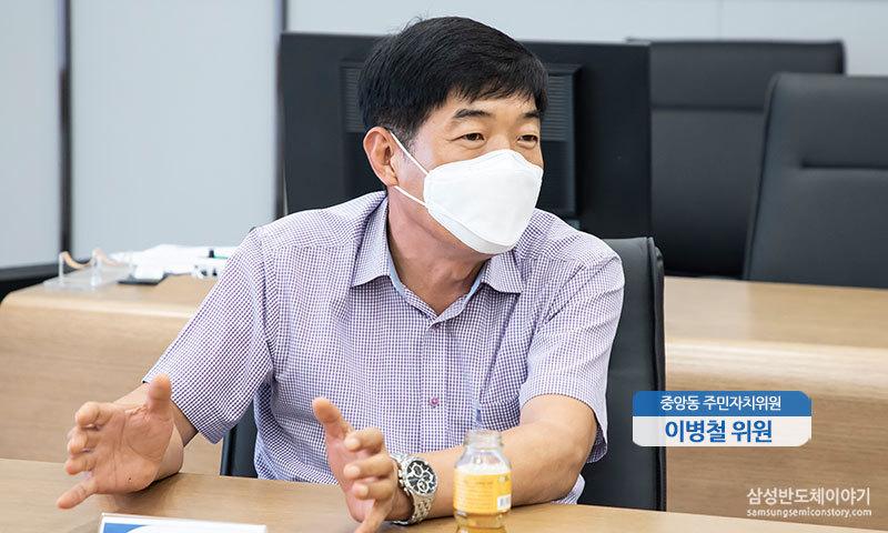 """중앙동 주민자치위원 이병철 위원 """""""