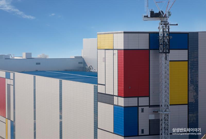 삼성전자 화성캠퍼스 V1라인 외벽