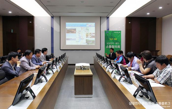 '삼성전자 DS부문 임직원들이 뽑은 삼성전자 기흥캠퍼스 근처 주요 나들이 명소'를 공유