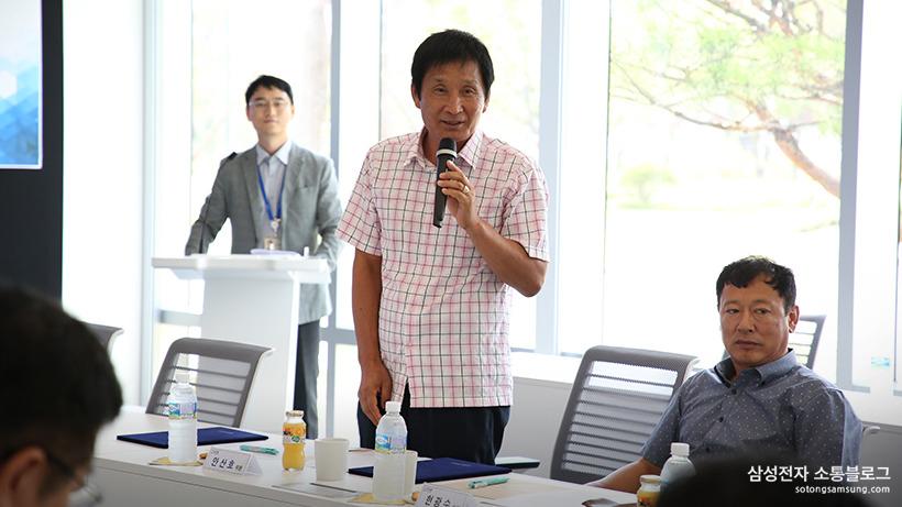 『삼성전자·평택소통협의회』 1기 소통위원 위촉장 수여식