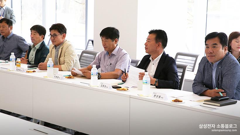 지역측 소통위원들께 삼성전자에 대해 소개하는 시간