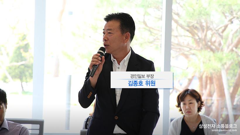 김종호 위원 / 경인일보