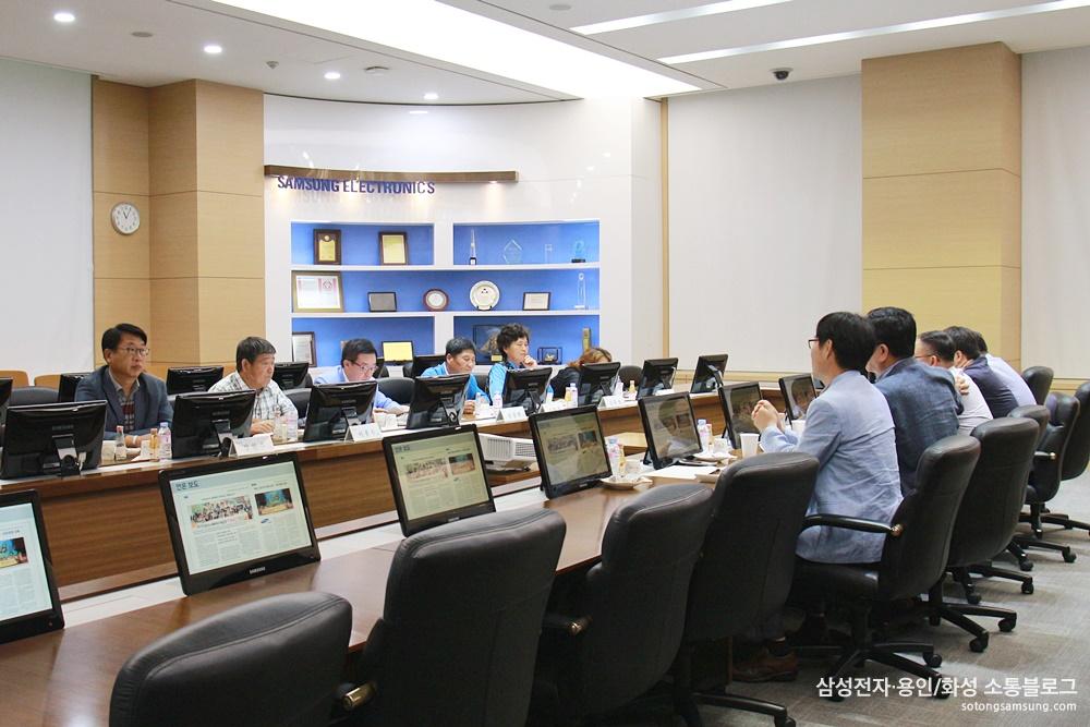 『삼성전자·용인 소통협의회』 7월 정기회의3