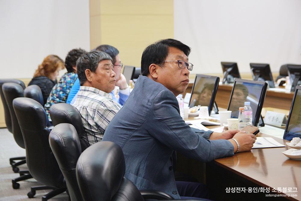 『삼성전자·용인 소통협의회』 7월 정기회의8
