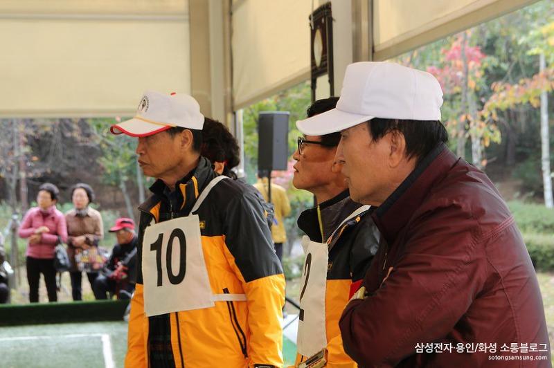 삼성전자·화성 소통협의회』 배 게이트볼 대회'8