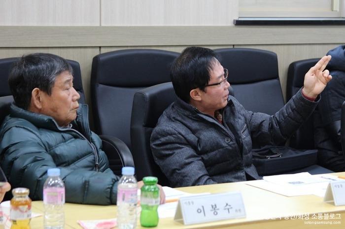 삼성전자·용인 소통협의회2