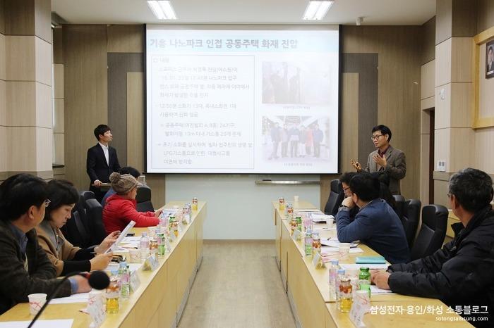 삼성전자·용인 소통협의회4