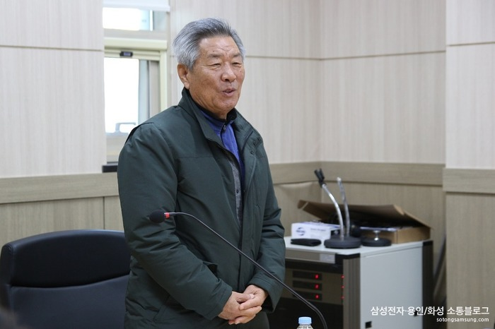 삼성전자·용인 소통협의회5