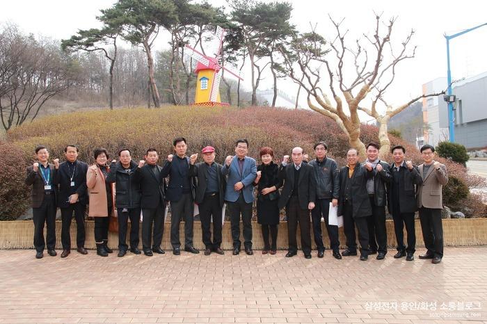 삼성전자·화성 소통협의회