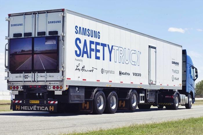 삼성 세이프티 트럭