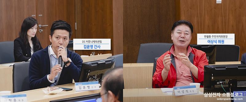 소통협의회 회의 발언중인 김윤영 간사와 이상식 위원