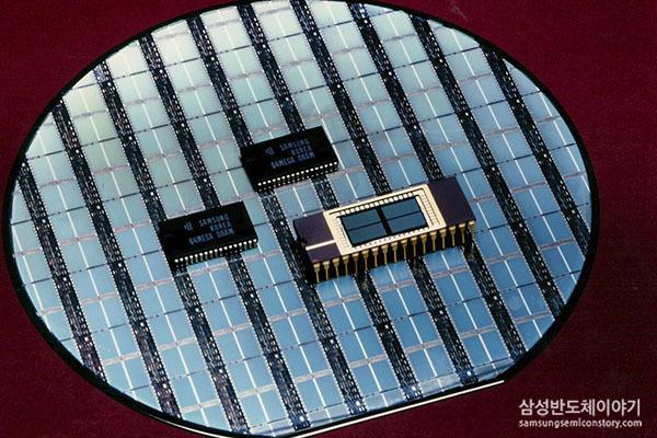 1992년 세계 최초로 개발된 삼성전자 64M D램