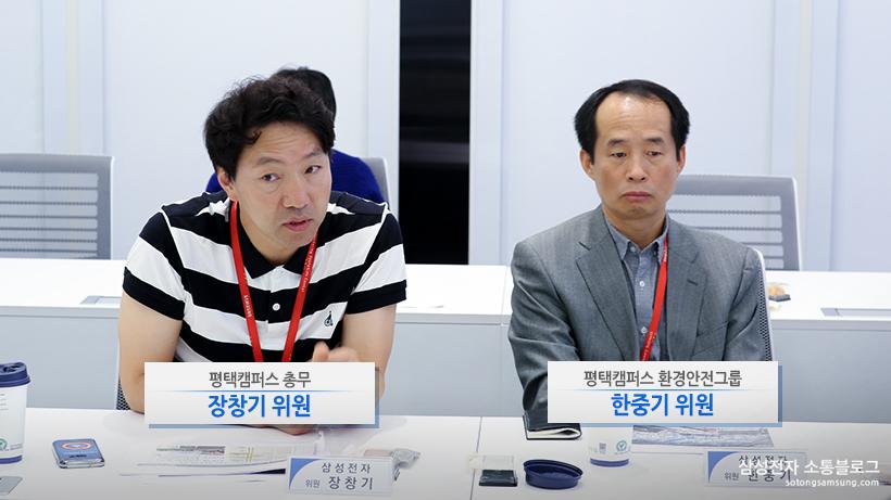 평택캠퍼스 총무 장창기 위원과 평택캠퍼스 환경안전그룹 한중기 위원