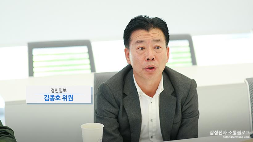 경인일보 김종호 위원