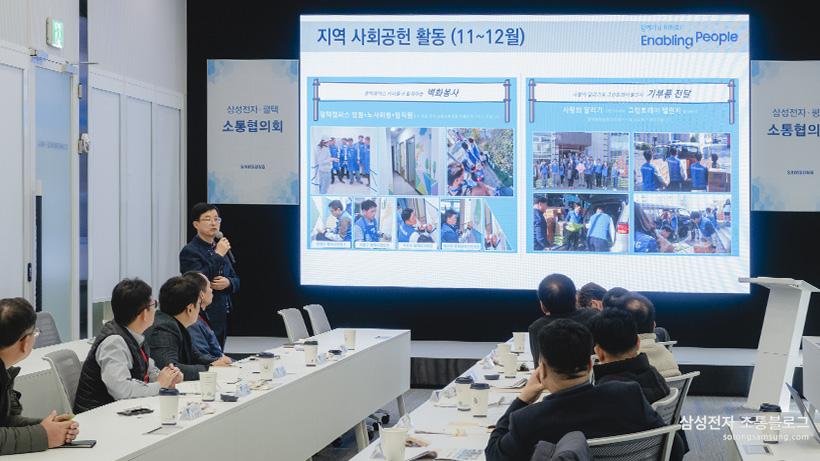 지역 사회공헌 활동 11월 12월 보고