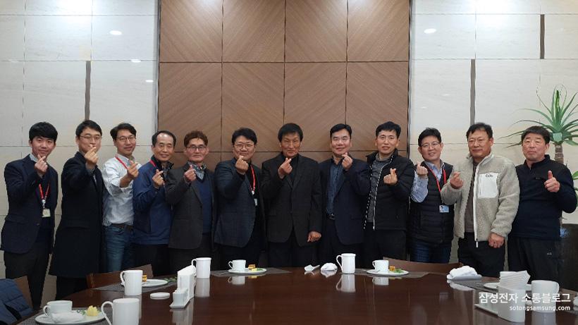 소통협의회 위원 단체사진