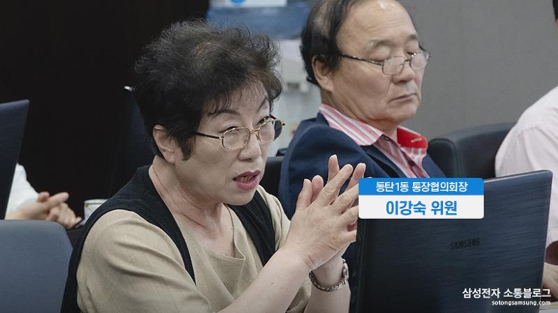 ▲삼성전자∙화성 소통협의회 2019. 6월 정기회의 모습