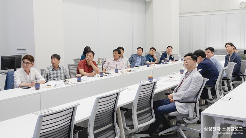 회의중인 소통협의회 위원