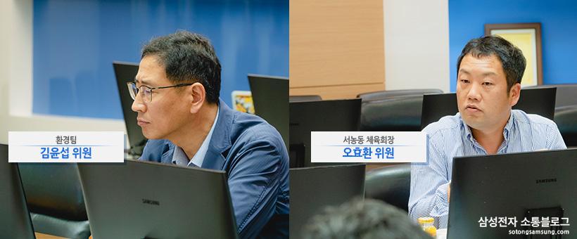 환경팀 김윤섭 위원과 서농동 체육회장 오효환 위원