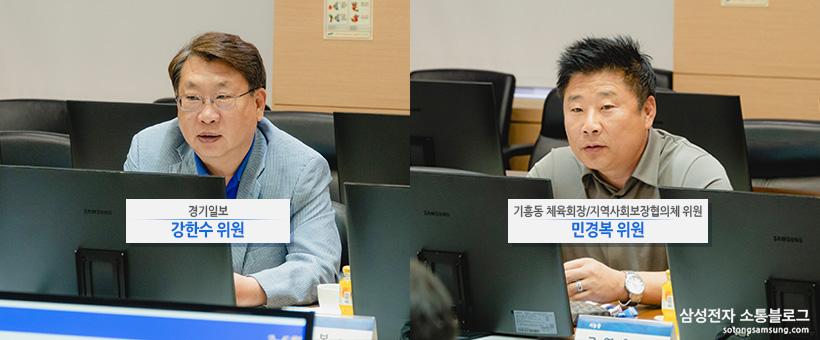 경기일보 강한수 위원과 기흥동 체육회장 민경복 위원