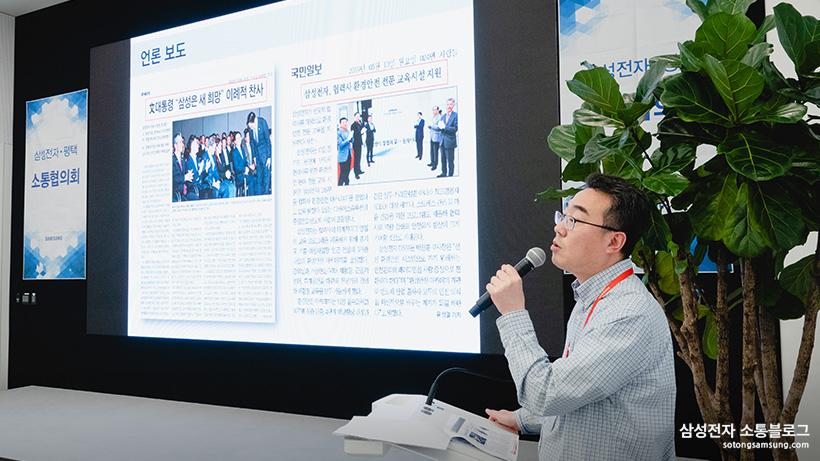 삼성전자는 지난 10일 경기도 용인에 협력사 환경안전 전문 교육시설을 개설했다고 전달하며 다시 한 번 안전에 대한 경각심을 강조했다.